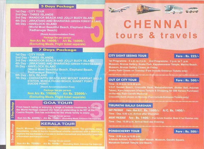 Chennai Tours Travels - Direct Tour Operators ( Reg  Govt of India