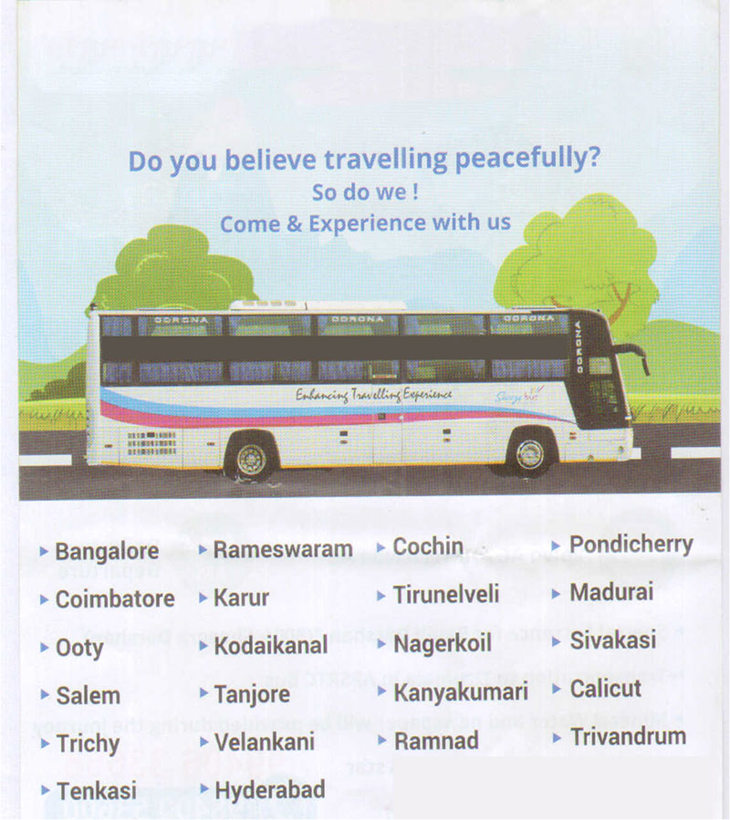 Coimbatore Attractions: Travels Trichy To Coimbatore