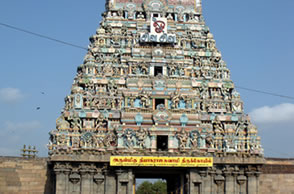 Adyar Tours Travels Chennai Tamil Nadu